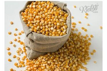 мак бук 2015 в Кыргызстан: Кукуруза попкорна/Попкорн мака