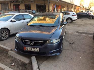 Продаю одиссей или обмен с вашей в Бишкек