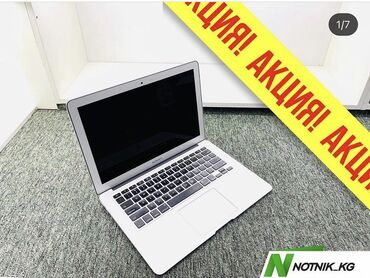 Акция-Акция     MacBook Air  -модель-A1466  -процессор-core i5/1.6GHz