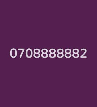продаю красивый vip номер о!  Рассмотрю варианты! цена: 75000 сом. на в Бишкек
