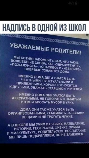 блузка с открытыми плечами в Кыргызстан: Французкий с носителем!!! открыт набор на курсы французского языка для