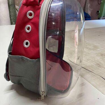New . сумка для кошек и собак