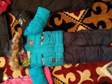 Продаю детский зимний куртку тройка для мальчика фабричный Пекин цена