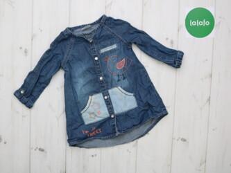 Детская джинсовая рубашка F&F    Длина: 37/41 см Ширина: 23 см Ру