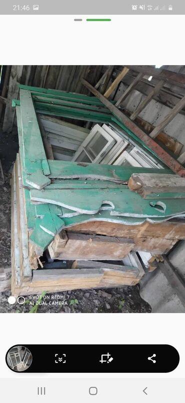 Продаю окна 5штук ?70(примерно) окна рамки и двери к окнам