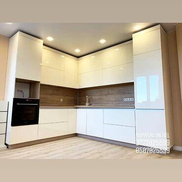 Мебельный гарнитур   Кухонный   С доставкой