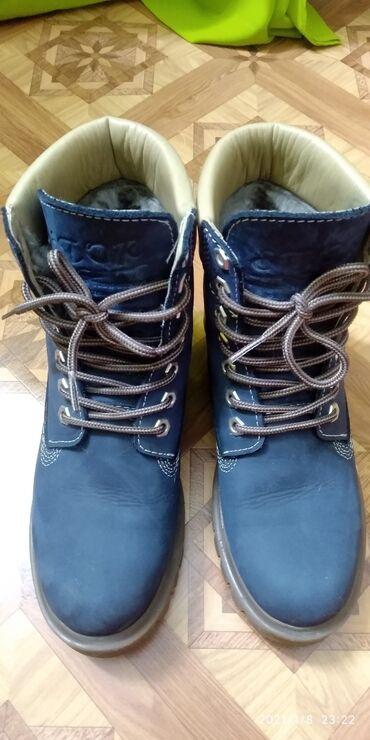 зимний платок в Кыргызстан: Зимние ботинки, отличного качества! Носили месяц, в общей сложности