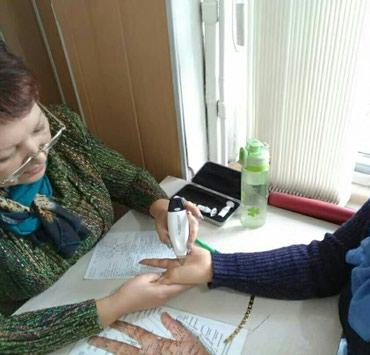 Диагностика организма! АКЦИЯ! 10 ДНЕЙ!!! в Бишкек