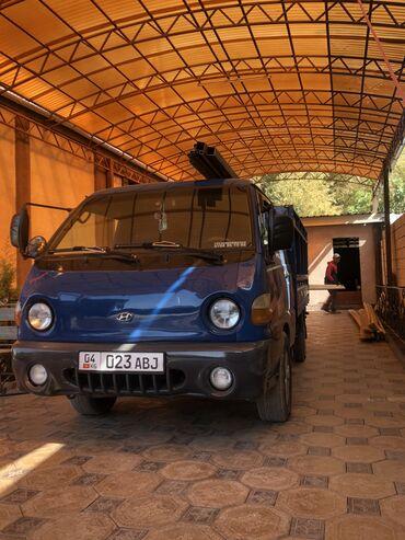 тянь ма телевизор пульт in Кыргызстан   ТЕЛЕВИЗОРЫ: По городу   Переезд, Вывоз строй мусора, Вывоз бытового мусора