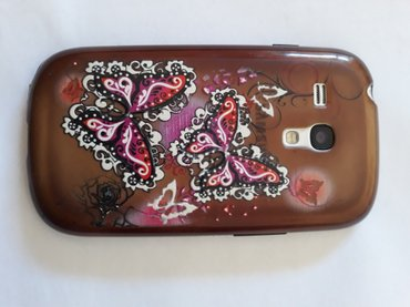 Samsung galaxy s3 neo - Srbija: Samsung Galaxy S3 Mini braon