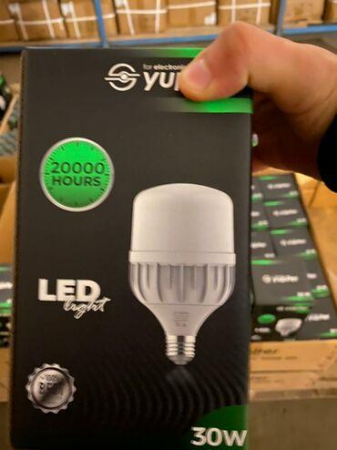 xalcalar ve qiymetleri в Азербайджан: LED лампочка
