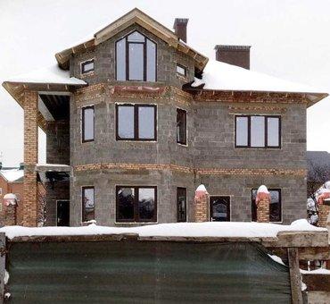 ustanovka windows s vyezdom na domu в Кыргызстан: Пластиковые окна,двериокна,перегородки,подоконники,москитные