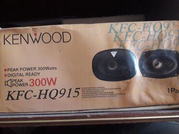 radio-mikrofon-shure-sm58 в Кыргызстан: Кенвуд новые 300w