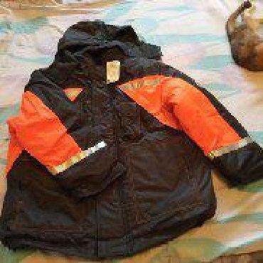Термокостюм (куртка штаны термобелье) - защита от пониженных температу