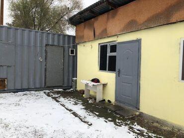 Сдается квартира: Студия, 18 кв. м, Бишкек