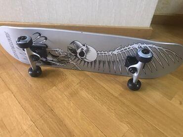 Skateboard 3 gün işlənilib