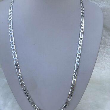 Srebrni Lancic 925  Cisto srebro