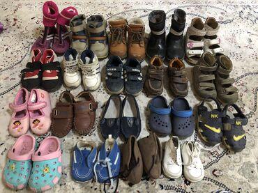 Детская обувь на мальчика и девочку от 1 до 4 лет. В одни руки. если