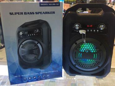 Zvučnici i zvučni sistemi | Srbija: Karaoke Zvucnik BS-12BS-12 prenosni super bas zvučnik Bluetooth / USB