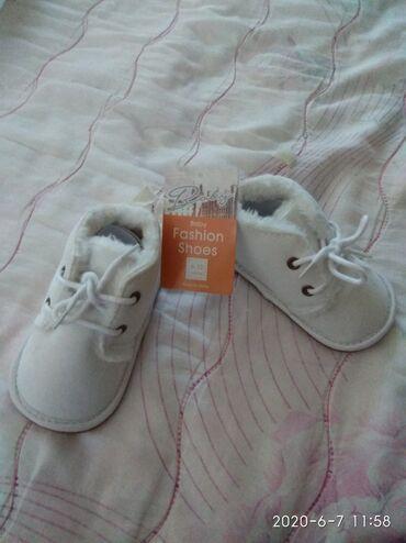 детские теплые тапочки в Азербайджан: Мягкие теплые ботиночки. Унисекс. 12-18 месяцев