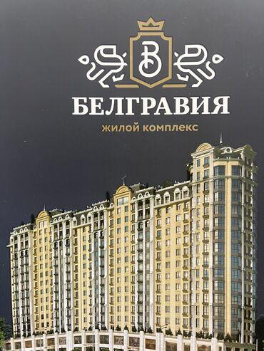 строка кж продажа квартир в бишкеке в Кыргызстан: Продается квартира: Магистраль, 3 комнаты, 105 кв. м