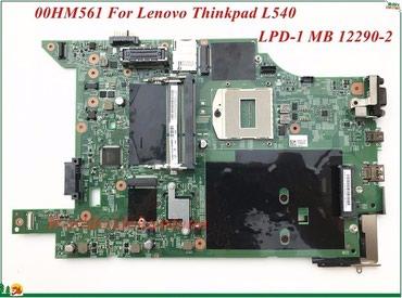 uygun laptop fiyatları - Azərbaycan: Lenovo ThinkPad L540 Intel Laptop Motherboard Lpd-1 MB