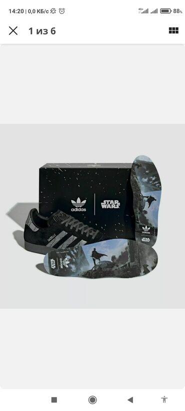 Adidas Originals Star Wars GAZELLE DARKSABER Ver Mandalorian