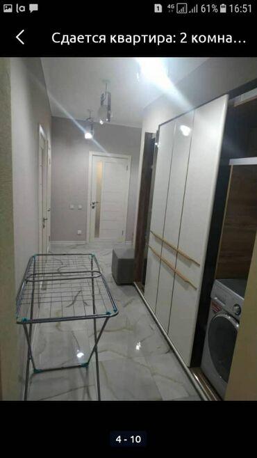 сдаю квартиру улан 2 в Кыргызстан: Сдается квартира: 2 комнаты, 100 кв. м, Бишкек