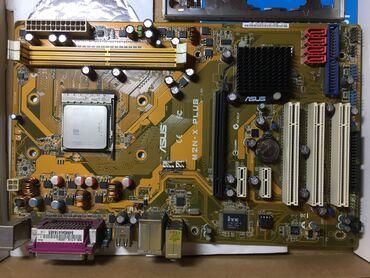 Материнская плата Asus M2N-X-PlusПроцессорСокет AM2+Поддерживаемые