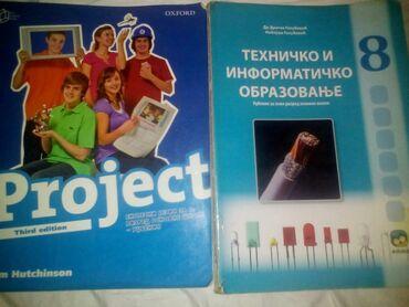 Ostalo   Sopot: Engleski i tehnicki za osmi razred