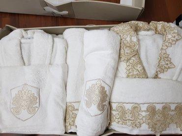 Банный набор для молодоженов: халат в Бишкек