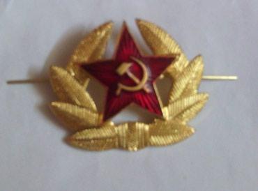 Ruska Oficirska Oznaka - Majdanpek