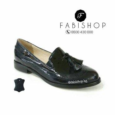 Кожаные туфли. Ab3599 в Бишкек