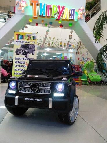 Машинки с пультом от 10000-25000 в Бишкек