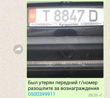 x5 в Кыргызстан: BMW X5 M 2010