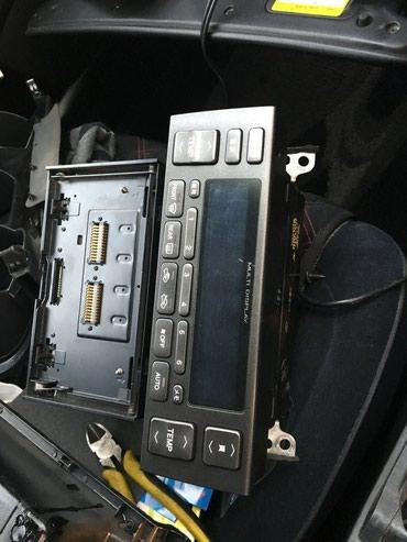Автоэлектроника - Шопоков: Aristo климат и переходная рамка под магнитолу 6500 сом