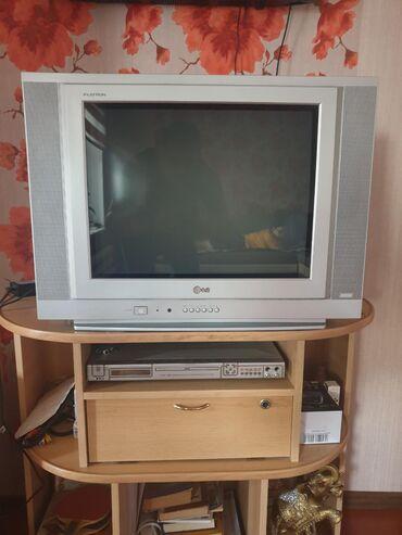 lg телевизор цветной в Кыргызстан: Срочно продается!  Телевизор LG, цветной (FLATRON). Состояние отличное
