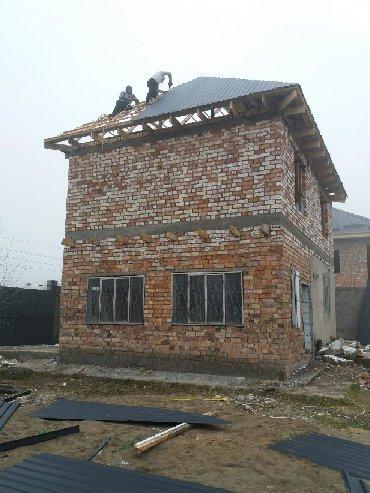Строительство под ключ - Кыргызстан: Дома