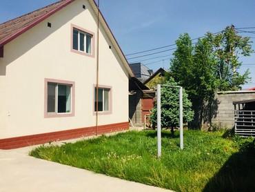 Продажа Дома : 147 кв. м., 6 комнат в Бишкек
