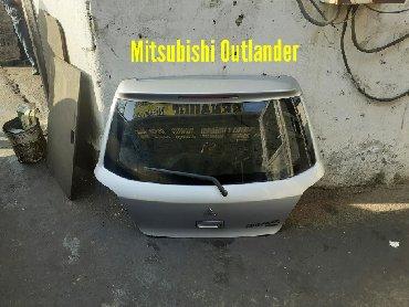 оригинальные запчасти mitsubishi - Azərbaycan: Mitsubishi Outlander Baqaj
