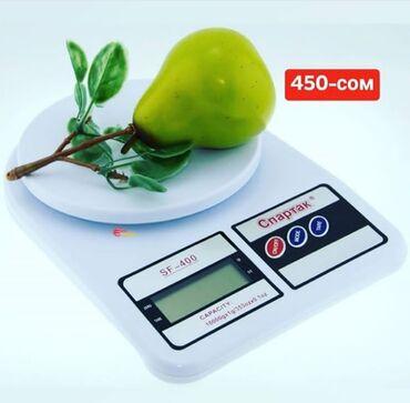 Бытовая техника - Кыргызстан: Кухонные весы Хочешь заказать звони нам Быстрая доставка Доставка по