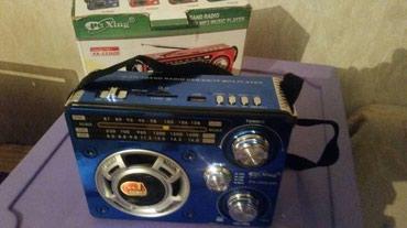 Продаю радио в рабочем состояние новый за 500 сом отдам в Сокулук