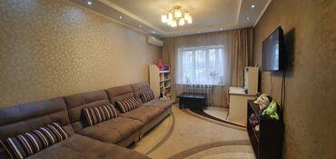 бу мебель in Кыргызстан | ДРУГАЯ МЕБЕЛЬ: 105 серия, 2 комнаты, 50 кв. м Теплый пол, Бронированные двери, Видеонаблюдение