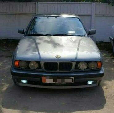 BMW 5 series 1995