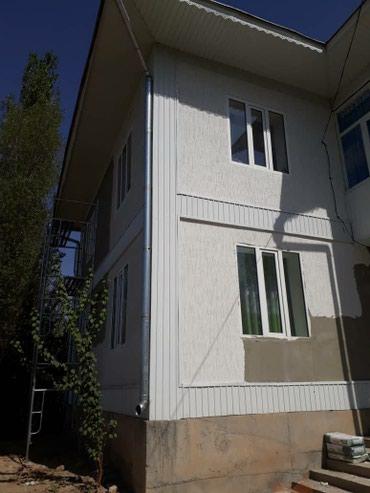 Ремонт фасад утеплитель декор снежок травертино штукатурка в Ош