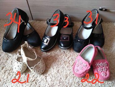 Продается детская обувь для девочек, ботинки черные(450) и