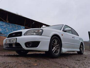 Subaru Legacy 2 л. 2003   194000 км