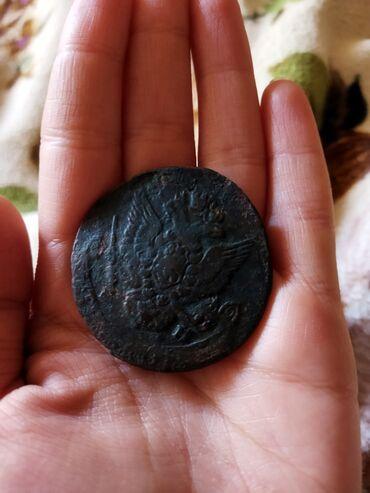 4300 объявлений: Монета 1785 Со времён Екатерины 2