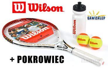 Набор для большого тенниса WILSON WRT298000 ROGER FEDERER (детский от