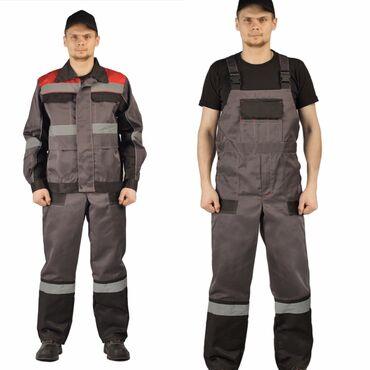 Рабочая одежда. Производитель Российская фирма Урсус